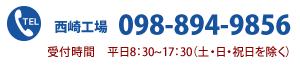 098-894-9856